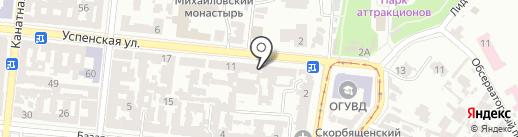 Центр круизов Одессы на карте Одессы