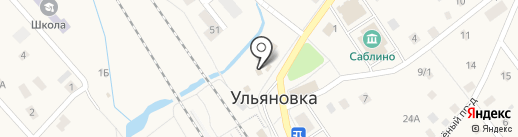 Церковь царевича Алексея на карте Ульяновки
