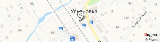 Магазин овощей и фруктов на карте Ульяновки