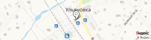 Магазин горячей выпечки на Привокзальной площади (Тосненский район) на карте Ульяновки