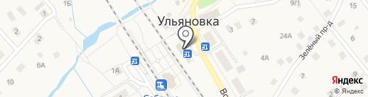 Жемчужина на карте Ульяновки