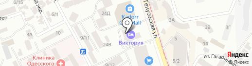 Кабинет мануальной терапии на карте Одессы