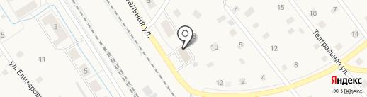 Мастерская по ремонту обуви на карте Ульяновки