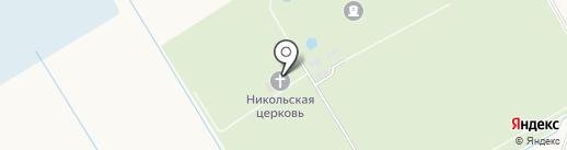 Церковь Николая Чудотворца на карте Ульяновки