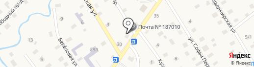 Почтовое отделение №187010 на карте Ульяновки