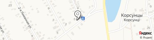 Продуктовый магазин на ул. Новая на карте Корсунцов