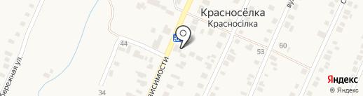 Sedoy Graf на карте Красносёлки