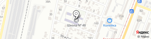 JOY на карте Одессы