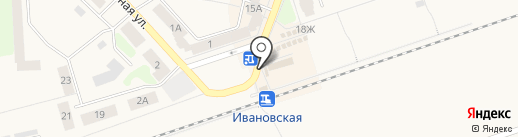 Киоск кофе с собой на карте Отрадного