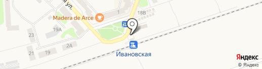 Ивановская на карте Отрадного