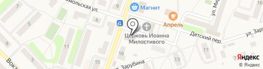 Магазин косметики на карте Отрадного