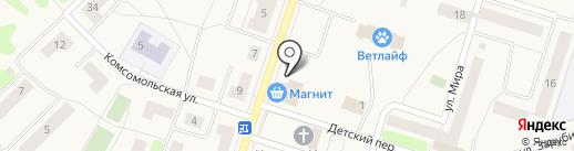 Nut Studio на карте Отрадного