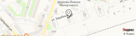 LenTel на карте Отрадного