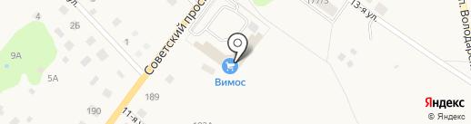 ВИМОС на карте Ульяновки