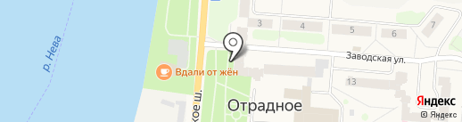 Диадент на карте Отрадного