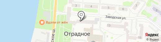 Юлмарт на карте Отрадного