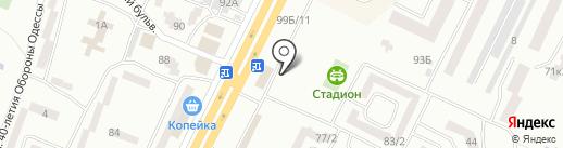 Мастерская реставрации пухо-перьевых изделий на карте Одессы