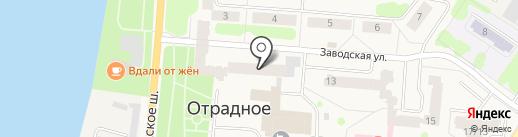 РКС-энерго на карте Отрадного