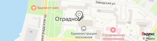 Былина на карте Отрадного