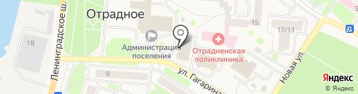 Нейма на карте Отрадного