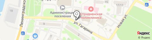 Мастерская по ремонту одежды на карте Отрадного