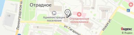 Автошкола Квин, ЧОУ на карте Отрадного