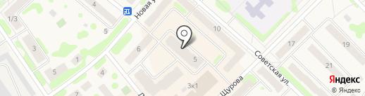 Сервис-Центр на карте Отрадного