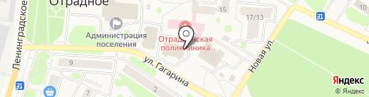 Слетать.ру на карте Отрадного