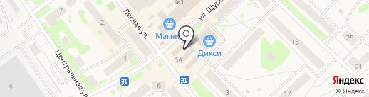 Бистро на карте Отрадного