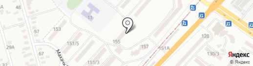 Thrash на карте Одессы