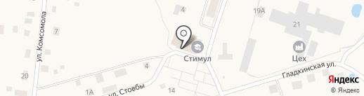 Рахьинский Дом Культуры на карте Рахьи