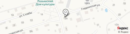 Aludef на карте Рахьи