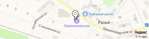 Бистро на Ленинградском шоссе на карте Рахьи