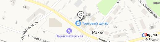 Северо-Западный банк Сбербанка России на карте Рахьи