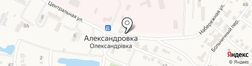 Точка на карте Александровки