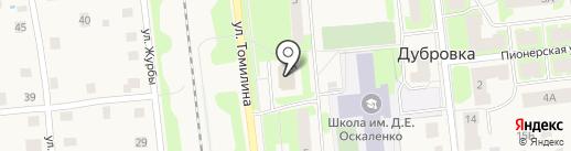 Магазин одежды для дома на ул. Томилина на карте Дубровки