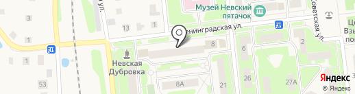 Магазин одежды и обуви на Ленинградской на карте Дубровки