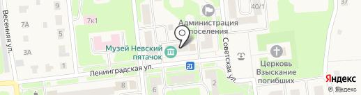 Магазин смешанных товаров на Ленинградской (Всеволожский район) на карте Дубровки