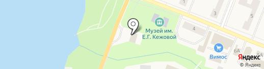Магазин спорттоваров на карте Кировска