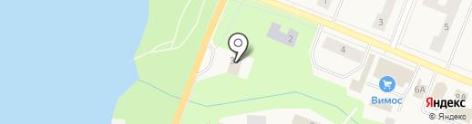 Магазин спортивных товаров на Набережной на карте Кировска