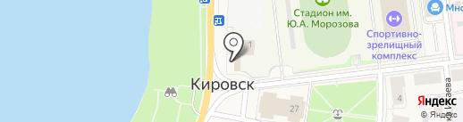 Кировская ДЮСШ на карте Кировска