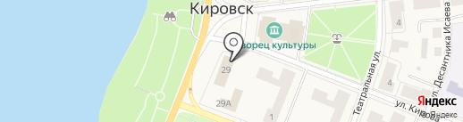 Юридический кабинет на карте Кировска