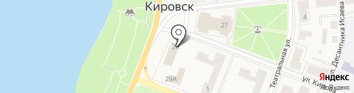 Нотариус Макаров Д.Н. на карте Кировска