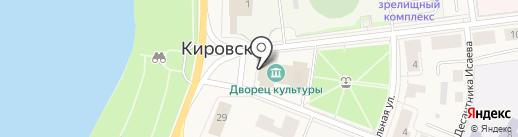Дом культуры г. Кировска на карте Кировска