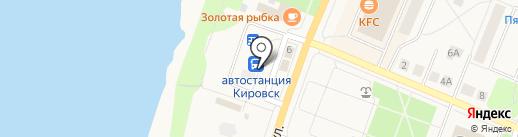Киоск по продаже печатной продукции на карте Кировска