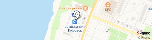 Автовокзал на карте Кировска