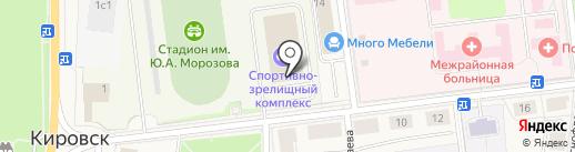 Спортивно-зрелищный комплекс, МАУ на карте Кировска