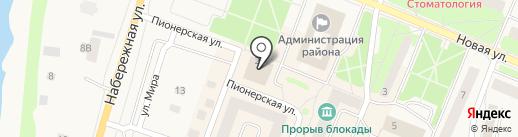 Магазин канцтоваров на Пионерской на карте Кировска