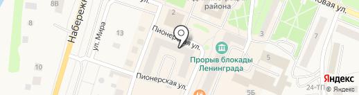 Адвокатский кабинет Рыбальченко О.С. на карте Кировска