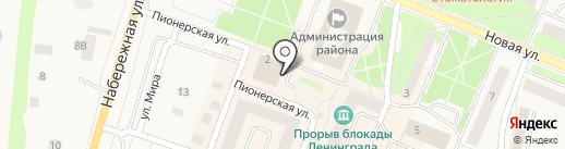 Светлана на карте Кировска